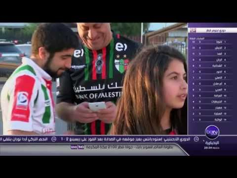 Club Palestino - Bank of Palestine