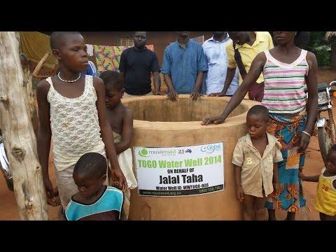Togo Water Wells - WWTOGO-008   Muslim Aid Australia