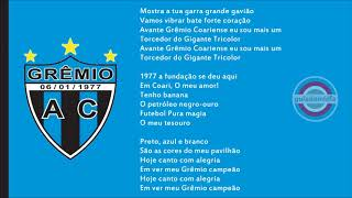 Baixar Hino do Grêmio Atlético Coariense ( AM )