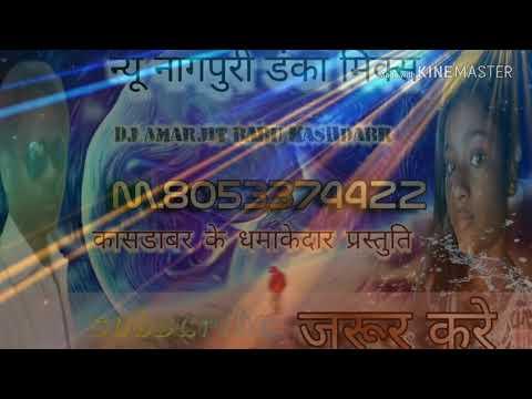 New Nagpuri Danka Mix Song