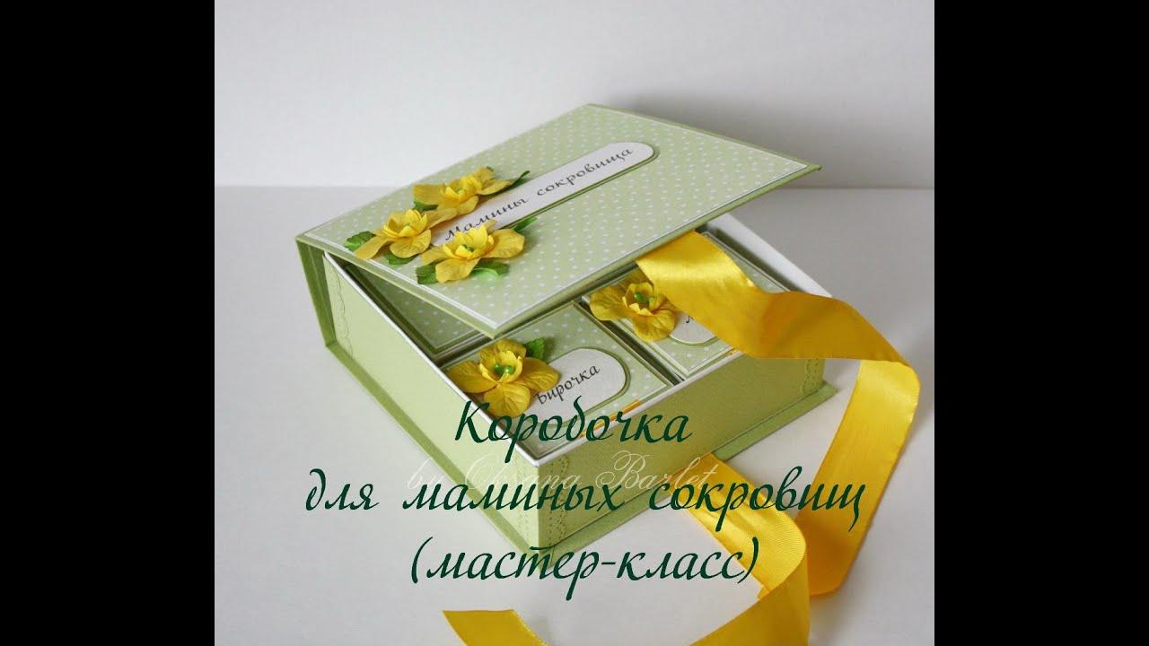 Как сделать и украсить подарочную коробочку из бумаги - Мама 71