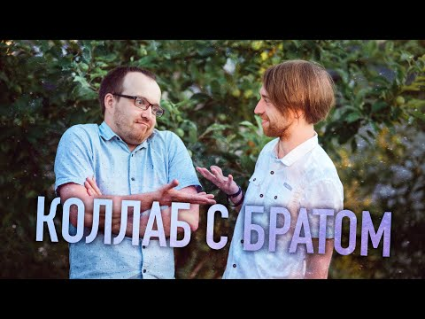 Коллаб с братом - Wormer Bros. - Network (Ableton Push 2 playthrough)