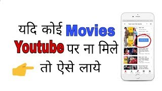 All Movies Download link here ◆