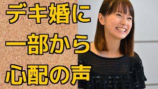 恋多き女で知られる 鈴木亜美がデキ婚、 7月1日のデビュー記念日に入籍...