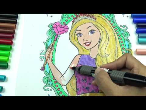 ระบายสี การ์ตูนบาร์บี้ l กิจกรรมสำหรับเด็ก| How to Coloring pages Barbie
