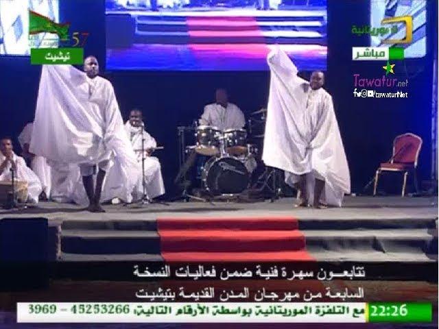 دور من الرقص الموريتاني التقليدي على خشبة النسخة السابعة من مهرجان المدن القديمة بتيشيت
