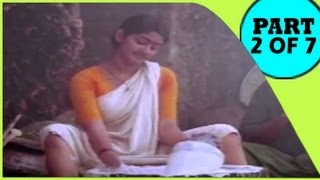 Churam | Malayalam Film Part 2 of 7 | Manoj K. Jayan,Divya Unni
