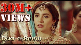 Dua-e-Reem | Shoaib Mansoor | Mahira Khan | Damiah Farooq | Shehnaz | Mehak Ali | English Subtitles