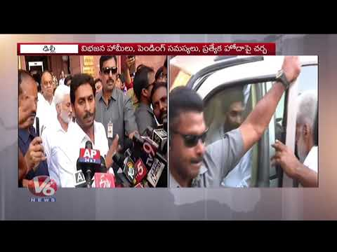 AP CM YS Jagan Speaks To Media After Meeting With Amit Shah | AP Special Status | V6 News