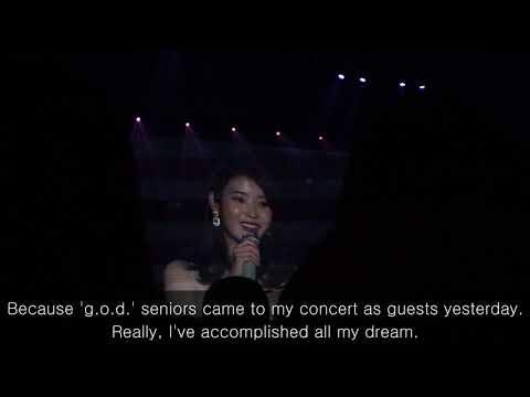 181118 talking[ENG SUB], Dear name @dlwlrma concert SEOUL Sun. encore