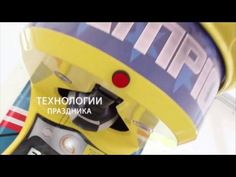 """Прямая трансляция Гродно """"Привал"""""""