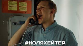 видео Магазин для взрослых в Омске