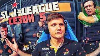 Лучшие моменты StarSeries i-League Season 5   №2