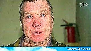 Репортеры Первого канала побывали в гостях у Алексея Тряпицына, героя фильма Андрея Кончаловского.