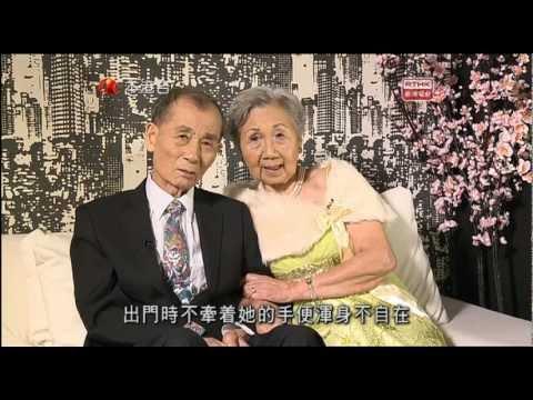 RTHK-做個健康快活人-5-怡情養性-2012-12-02