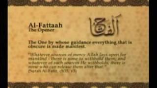 Names of Allah - Al Fattaah
