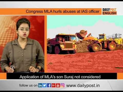 Congress MLA hurls abuses at IAS officer for not clearing mining lease file