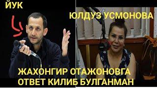 Юлдуз Усмонова Жахонгир Отажоновга ответь килиб булганман
