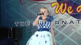 Ника Петрова - «Ходит наша бабушка»