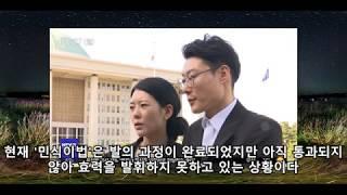 스쿨 존에서 사고 당한 김민식 군의 부모, 아동 보호 …