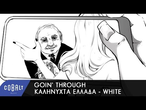 Goin' Through - Καληνύχτα Ελλάδα - White - Official Video Cl