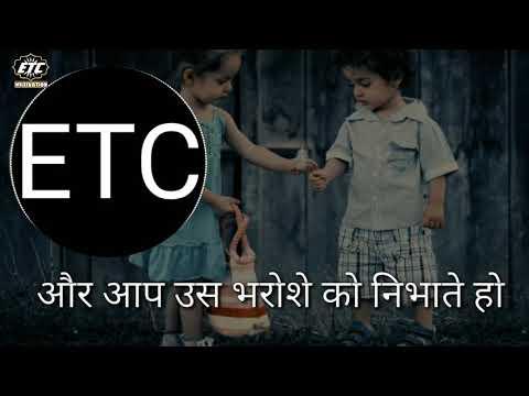👫 True Friendship, Best Lines On True Friendship, Dosti, Emotional Lines On True Friendship, ETC