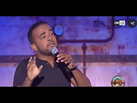سكيتش محمد باسو عن الأكلات المغربية في 'جمال كوميدي كلوب'