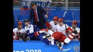 Нашу сборную наказали за разгильдяйство! Как россияне уступили словакам на ОИ-2018