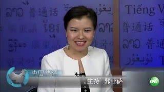 中国热评:军区改战区,又上井冈山,习近平要跟谁打仗?
