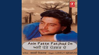 Asin Patte Patjhad De