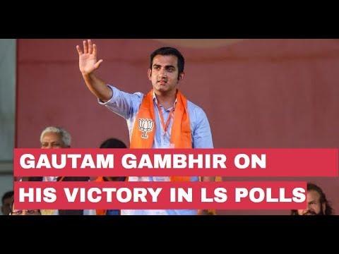 Gautam Gambhir speaks on his victory in East Delhi Lok Sabha Seat