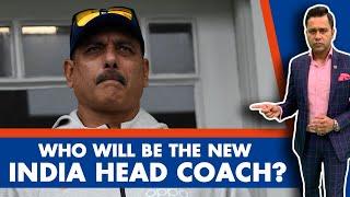 WHO will be INDIA's next HEAD COACH?   #AakashVani