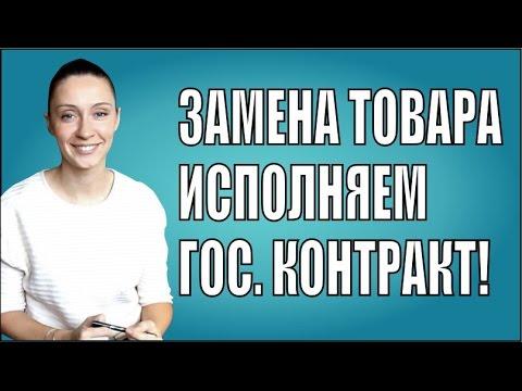 Смена директора в ООО - пошаговая инструкция 2017