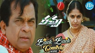 Racha movie ‪back to back comedy scenes || ‬ram charan || m s narayana || brahmanandam