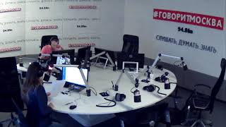Смотреть видео Новости 14 февраля 2018 года на 08:00 на Говорит Москва онлайн
