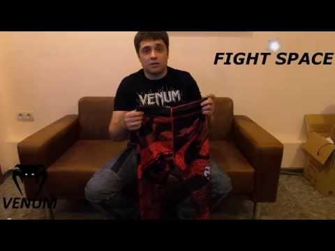 Компрессионные штаны FIXGEAR P2L-B2 - YouTube