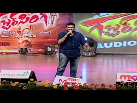 Pawan laughing at Ganesh Bandla speech - Gabbar Singh audio launch