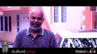 Director Venkat Prabhu Speaks About Periyar Kuthu |STR |Madhan Karky | Ramesh Thamilmani