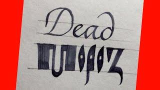 Dead Мороз: англо-русская шуткография.