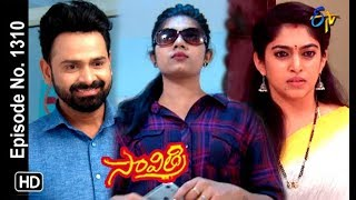 Savithri | 17th June 2019 | Full Episode No 1310 | ETV Telugu