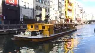 大阪・道頓堀の観光船 「落語家と行く なにわ探検クルーズ」 Sightseeing ship of Dōtonbori, Osaka (2015.10)