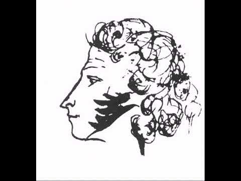 А.С. Пушкин. Из письма Вигелю