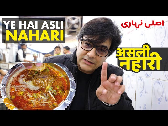 Best Nahari in Delhi | Jama Masjid Nihari | Purani Dilli Ki Asli Nahari | Old Delhi Street Food