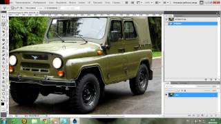Видеоурок по фотошопу cs5 - Занижение авто