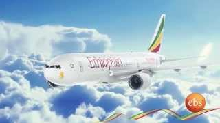 What's New , Ethiopian Airlines and Enat weg charity association Mutual Agreement  ceremony