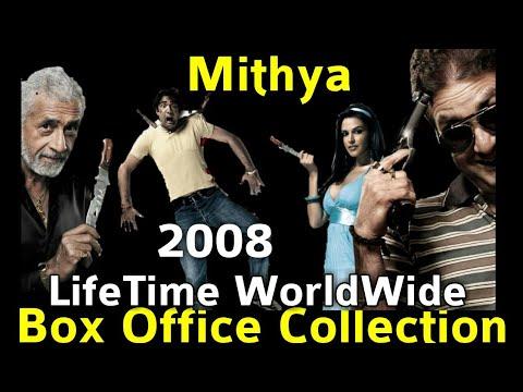 mithya movie