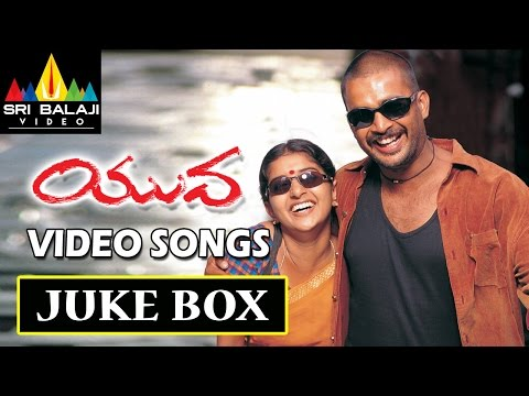 Yuva Songs Jukebox | Video Songs Back to Back | Suriya, Siddharth, Madhavan