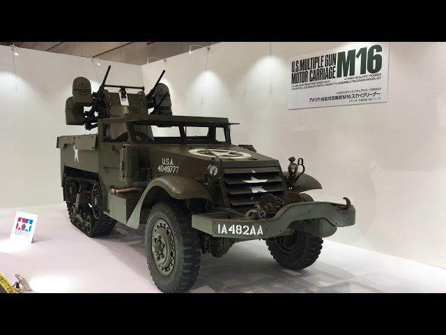 U.S Multiple gun motor carriage M16 ???????????M16????????