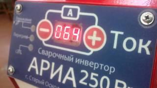 Сварка тонкого металла электродом.(Сварка тонкого металла 08 мм электродом 2 мм., 2016-12-20T14:44:08.000Z)