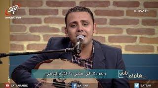 ترنيمة مراحمك غنية - المرنم لبيب صموئيل + المرنم سعيد رمضان